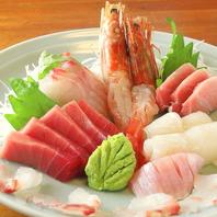 プロの目利きで当日仕入れたこだわりの鮮魚料理