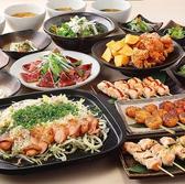 一番どり 梅田店のおすすめ料理3