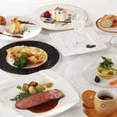 レストラン アラスカ 吾妻橋店のおすすめ料理2