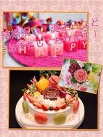 誕生日・記念日サプライズ♪