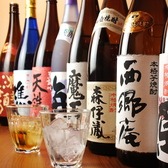 串かふぇ 凡凡屋のおすすめ料理3