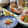 酒菜 ねむ太郎のおすすめポイント1