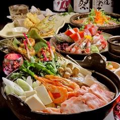 くいもの屋 わん 仙台国分町店のおすすめ料理1