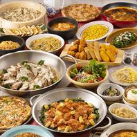 和食・洋食・中華と種類豊富◎