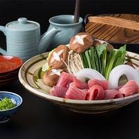 江戸東京名物【ねぎま鍋】ご宴会、接待、観光にも…