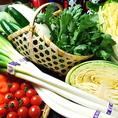 お野菜の種類も豊富にご用意★