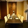 落ち着いた雰囲気の店内は、完全個室、カウンター席・テーブル席完備。特別な日やデート、接待、結納等さまざまなシーンでご利用いただけます。