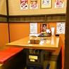 焼肉のだいこく家 飯田店のおすすめポイント1