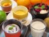 菜食庭 心のおすすめポイント2