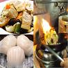 台湾料理 味軒 阿波座店のおすすめポイント1