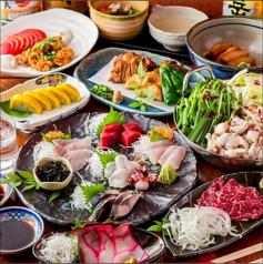 九州料理 かぴたん よしむら 相模大野のおすすめ料理1