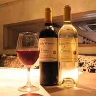 極上のお肉とワインで至福のひとときを…お過ごし下さい