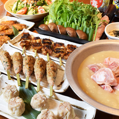 てけてけ 渋谷道玄坂店のおすすめ料理1