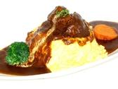 洋食屋 Hibiのおすすめ料理3