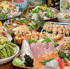 昭和レトロ酒場 富の写真