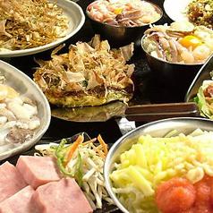 お好み焼き 楓 幕張のおすすめ料理1