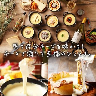 クワトロテーブル QUATTRO TABLE 名古屋駅店のおすすめ料理1
