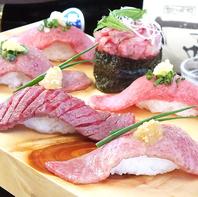 大好評!【肉寿司】