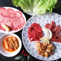 長寿園 本店のおすすめ料理1