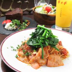パスタ食堂 アントロワのコース写真
