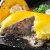 藤沢 ビストロハンバーグのおすすめポイント2
