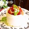 瓦 ダイニング + kawara DINING 恵比寿のおすすめポイント3