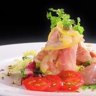 絶対価値の鮮魚のカルパッチョがSORRISO名物!