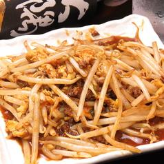 たこやき居酒屋 蛸家 石橋店のおすすめ料理2