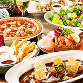 ビッグエコー BIG ECHO 福島南バイパス店のおすすめ料理3