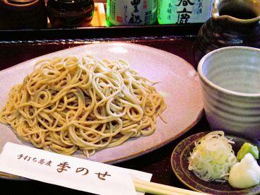 季のせ 奈良のおすすめ料理1