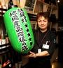 魚まさ 美原店 函館海鮮居酒屋のおすすめポイント1