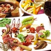 Dining Bar ASADO ダイニングバー アサードのおすすめ料理2