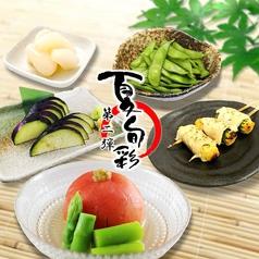 もつ焼 坊っちゃん 新津田沼店のおすすめ料理1