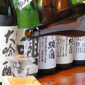 【凱陣利き地酒 厳選3種980円(税抜)】香川県琴平の銘酒「凱陣」を3種利き酒できます!