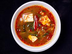 ベジ辛テールスープ
