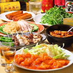 中国小皿料理 珍萬楼 蓮沼店の写真