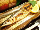 居酒屋 ゆうじのおすすめ料理2