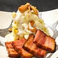 料理メニュー写真厚切りベーコンとさつまいものポテトサラダ