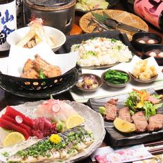 炙りや幸蔵 西船橋店のコース写真