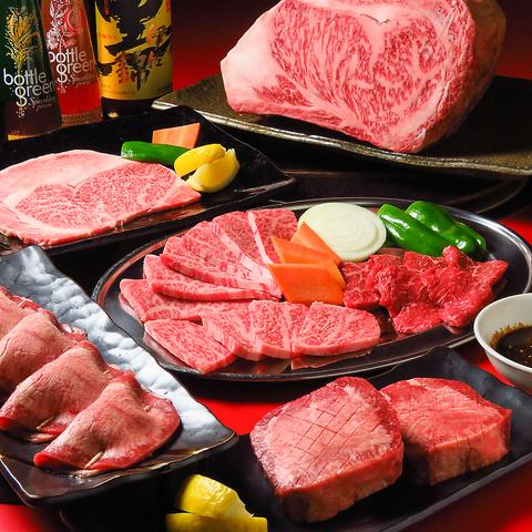 黒毛和牛専門店 焼き肉 えん 鹿児島