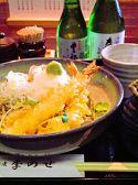 季のせ 奈良のおすすめ料理2