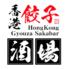 香港餃子酒場 下北沢店のロゴ
