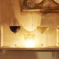 【2,800円(税抜)均一価格のワインが豊富】