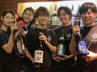 日本酒を「原価」で提供!少量で楽しめて200円台~!