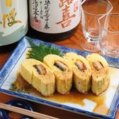 げんせんのおすすめ料理3