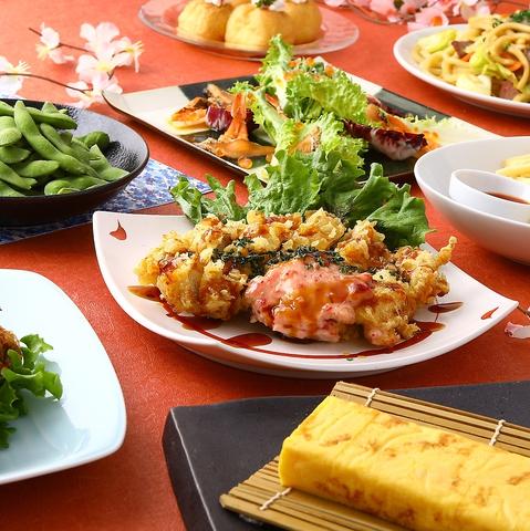 4月◆宴コース◆桜タルタルのチキン南蛮、こだわりダレの手羽先〈飲み放題2.5H+料理8品〉