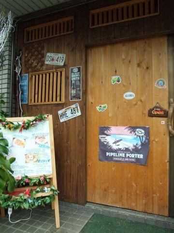 Hawaiian Restaurant&Darts Bar LauLau
