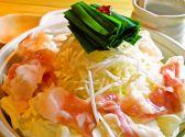 いざかや じゅうごのおすすめ料理2