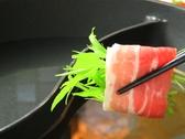 花咲か爺さんのおすすめ料理3