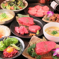 焼肉居酒屋 ヒレ肉専門店 たけやのおすすめ料理1